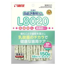 ゴン太の歯磨き専用ガムSSサイズ L8020乳酸菌入り クロロフィル入り 低脂肪 150g マルカンサンライズ事業部 ハミガムSSL8020クロテイシ150