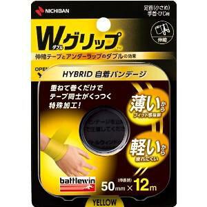 バトルウィン Wグリップ 黄色 50mm×12m バトルウィンWグリップ ニチバン BW Wグリツプキイロ50MM
