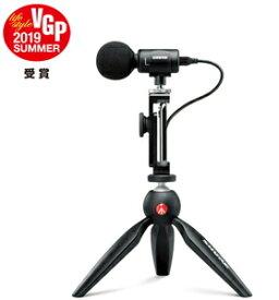 MV88+VIDEO-KIT シュア デジタル・ステレオ・コンデンサー・マイクロホン+ビデオアクセサリー SHURE