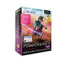 【最大1000円OFF■当店限定クーポン 11/15迄】PowerDirector 18 Ultimate Suite 乗換え・アップグレード版 サイバーリ…