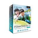 PowerDirector 18 Standard 通常版 サイバーリンク ※パッケージ版