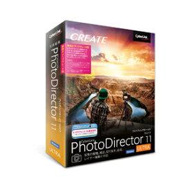 PHOTODIRECT11UノリUPWD サイバーリンク PhotoDirector 11 Ultra 乗換え・アップグレード版 ※パッケージ版