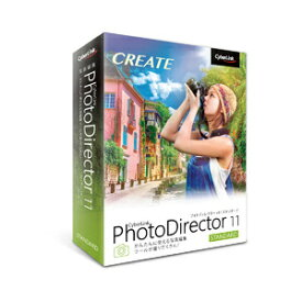 PHOTODIRECTOR11STD-W サイバーリンク PhotoDirector 11 Standard 通常版 ※パッケージ版