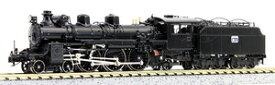 [鉄道模型]ワールド工芸 (N) 国鉄 C51 248/171号機 「燕」仕様 蒸気機関車 組立キット リニューアル品