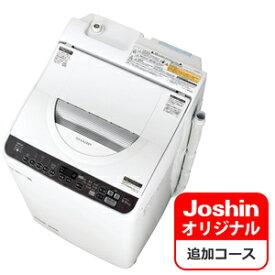 (標準設置料込)ES-TX5DJ-W シャープ 5.5kg 洗濯乾燥機 ホワイト系 SHARP 穴なし槽 ES-TX5D のJoshinオリジナルモデル [ESTX5DJW]
