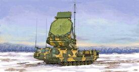 """1/35 ロシア連邦軍 """"9S32 グリルパン"""" 地対空ミサイル追跡レーダーシステム【09522】 トランペッター"""