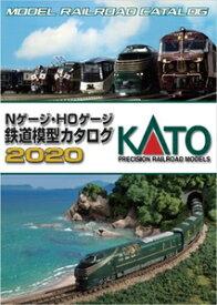 [鉄道模型]カトー 25-000 KATO Nゲージ・HOゲージ 鉄道模型カタログ2020