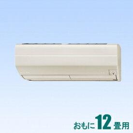 MSZ-ZW3620S-T 三菱 【標準工事セットエアコン】(10000円分工事費込) 霧ヶ峰 おもに12畳用 (冷房:10〜15畳/暖房:9〜12畳) Zシリーズ 電源200V (ブラウン) [MSZZW3620STセ]