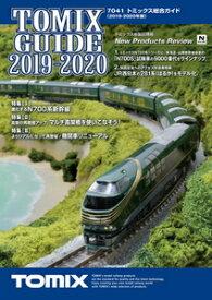 [鉄道模型]トミックス 7041 トミックス総合ガイド(2019-2020年版)