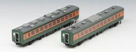 [鉄道模型]トミックス (HO) HO-9050 国鉄153系急行電車(冷改車)増結セット(M)(2両)