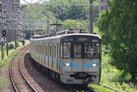 [鉄道模型]トミーテック (N) 鉄道コレクション 名古屋市交通局鶴舞線3050形6両セット