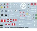 1/48 ポーランド軍の装甲車 第1ポーランド軍 装甲師団【TRM48D24】 トロモデル
