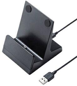 PDA-STN28BK サンワサプライ マグネット着脱式 microUSB/Type-C充電クレードルスタンド(スマートフォン用) SANWA SUPPLY