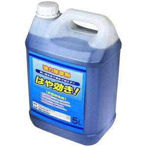 39504 シンセイ 強力除草剤 はや効き 5L 非農耕地用除草剤 MCP入り