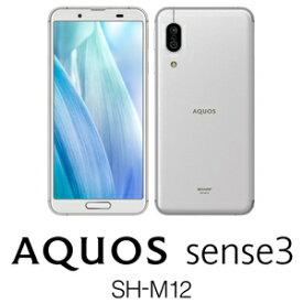 SH-M12-S SHARP(シャープ) AQUOS sense3 SH-M12(シルバーホワイト)- SIMフリースマートフォン [5.5インチ(IGZO) / メモリ 4GB / ストレージ 64GB]