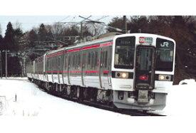 [鉄道模型]マイクロエース (Nゲージ) A7040 719系0番台 あかべえ (4両セット)