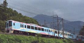 [鉄道模型]マイクロエース (Nゲージ) A7394 西武4000系 「52席の至福」 4両セット