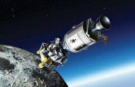 """1/48 アポロ11号 司令船""""コロンビア""""/機械船&月着陸船""""イーグル"""" 月面への挑戦【DR11009】 プラモデル ドラゴンモデル"""