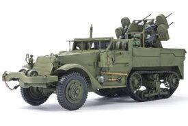 1/35 M16 対空自走砲 ミートチョッパー【FV35203】 AFVクラブ