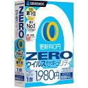 ZERO ウイルスセキュリティ 1台用 CD-ROM版 ソースネクスト ※パッケージ版