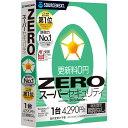 ZERO スーパーセキュリティ 1台用 CD-ROM版 ソースネクスト ※パッケージ版