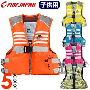 FV-6116-OR-M ファインジャパン Jrフローティングベスト 子供用 Mサイズ(オレンジ) FINE JAPAN