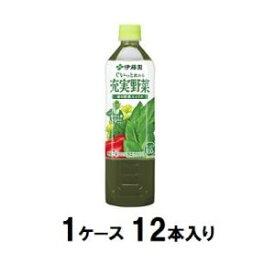 充実野菜 緑の野菜ミックス 930g(1ケース12本入) 伊藤園 ジユウジツミドリノヤサイ ケ-ス