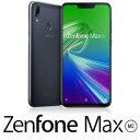 ZB633KL-BK64S4 ASUS(エイスース) ASUS ZenFone Max (M2) 64GBモデル ミッドナイトブラック 6.3インチ SIMフリースマートフォン[マルチキャリア対応:NTT docomo/au/Softbank/Y!mobile]