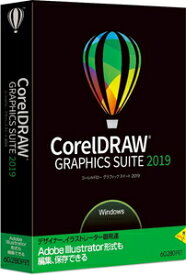 CorelDRAW Graphics Suite 2019 for Windows コーレル ※パッケージ版