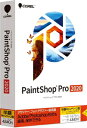 PAINTSPR20ハンガクCP-W コーレル PaintShop Pro 2020 半額キャンペーン版 ※パッケージ版