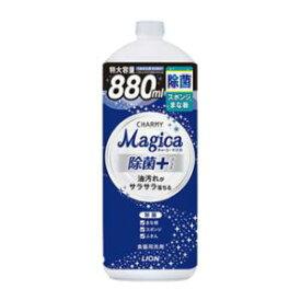 CHARMY Magica 除菌+フレッシュシトラスグリーンの香り つめかえ用 880ml チャーミー マジカ ライオン マジカジヨキン+ツメカエ 880ML