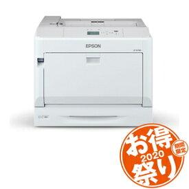 LP-S7160R1 エプソン A3対応 カラーページプリンター 【お得祭り2020モデル】EPSON ページープリンター