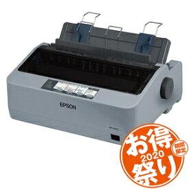 VP-D500R1 エプソン 80桁 インパクトプリンター 【お得祭り2020モデル】EPSON ドットインパクトプリンター