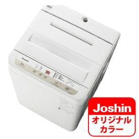 (標準設置料込)NA-F50B13J-N パナソニック 5.0kg 全自動洗濯機 シャンパン Panasonic 「NA-F50B13-N」 のJoshinオリジナルモデル [NAF50B13JN]