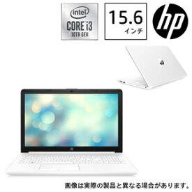 【最大1000円OFF■当店限定クーポン 7/11 1:59迄】9AK23PA-AAAA HP(エイチピー) ノートパソコン HP 15-da2020TU ピュアホワイト Core i3 8GBメモリ 256GB SSD 15.6型 FHD
