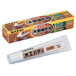 HC-150 セメダイン 木工パテA 50ml(ラワン) 箱入 木部補修用充てん材