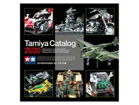 タミヤカタログ2020 (スケールモデル版)【64424】 タミヤ