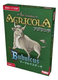 アグリコラ ブーブルクスデッキ 日本語版 ホビージャパン