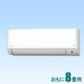 AN-25XMS-W ダイキン 【標準工事セットエアコン】(10000円分工事費込) うるるとさららシリーズ うるさらmini おもに8畳用 (冷房:7〜10畳/暖房:6〜8畳) Mシリーズ (ホワイト) [AN25XMSWセ]