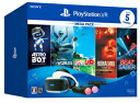 PlayStation VR MEGA PACK ソニー・インタラクティブエンタテインメント [CUHJ-16010 PSVR MEGA PACK]