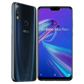 ZB631KL-BL64S6 ASUS(エイスース) ASUS ZenFone Max Pro (M2) 6GB/64GBモデル ミッドナイトブルー 6.3インチ SIMフリースマートフォン[マルチキャリア対応:NTT docomo/au/Softbank/Y!mobile]