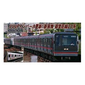 [鉄道模型]マイクロエース (Nゲージ) A7422 Osaka Metro 21系 更新改造車 御堂筋線 基本6両セット