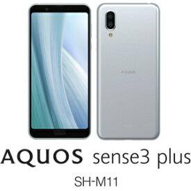 SH-M11-A(SENSE3+) SHARP(シャープ) AQUOS sense3 plus SH-M11(ムーンブルー)- SIMフリースマートフォン [6インチ(IGZO) / メモリ 6GB / ストレージ 128GB]