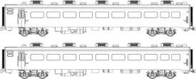 [鉄道模型]トラムウェイ (HO) TW-SEC-B サロ東(国鉄サロンエクスプレス東京) 増結2両セット