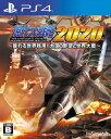 【PS4】現代大戦略2020〜揺れる世界秩序!大国の野望と世界大戦〜 システムソフト・アルファー [PLJM-16123 PS4 ゲン…