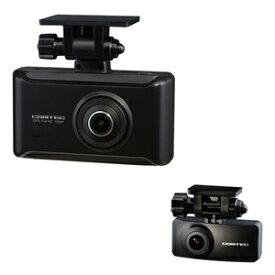 ZDR025 コムテック 前後2カメラ搭載 ドライブレコーダーGPS搭載 COMTEC