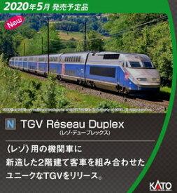 [鉄道模型]カトー (Nゲージ) 10-1529 TGV Reseau Duplex(レゾ・デュープレックス) 10両セット