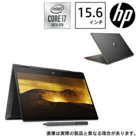 8WE00PA-AAAA HP(エイチピー) 15.6型ノートパソコン HP ENVY x360 15-dr1012TU ナイトフォールブラック & ナチュラルウォールナット (i7/8GB/512GB/Optane)