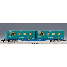 [鉄道模型]トミックス (Nゲージ) 8737 JR貨車 コキ104形(新塗装・ヤマト運輸コンテナ付)