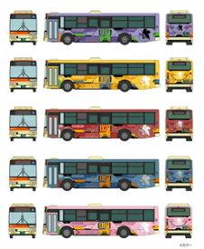 [鉄道模型]トミーテック (N) ザ・バスクレクション箱根登山バス エヴァンゲリオンバス5台セット